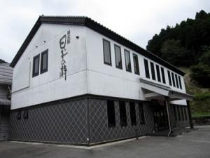 福太郎002