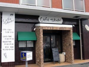 Cafe TUKUSHI 001