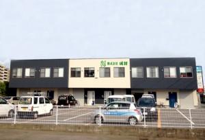 ㈱成将 福岡事務所