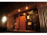 旬鮮ダイニング「樹庵」