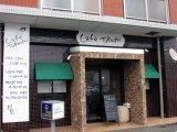 Cafe TUKUSHI
